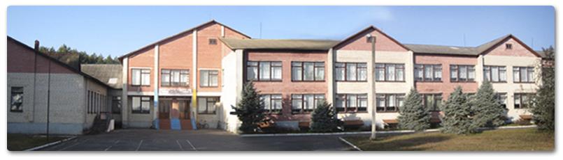 Зображення школи